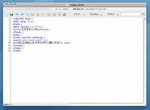 HTMLファイル作成中画面