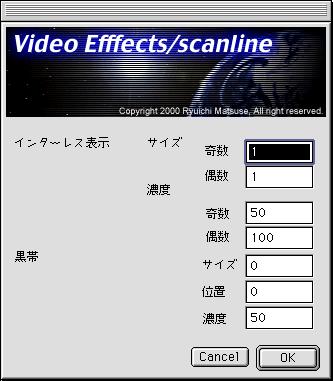 スクリーンショット(画面写真)